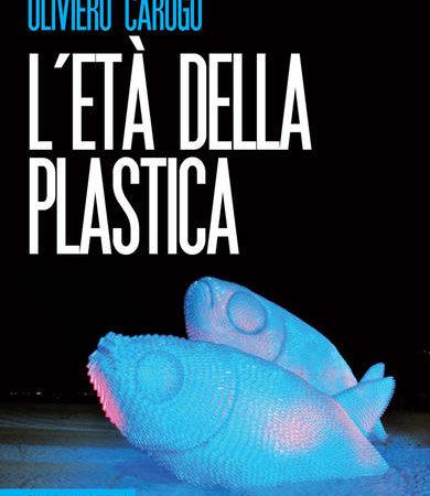 L' età della plastica