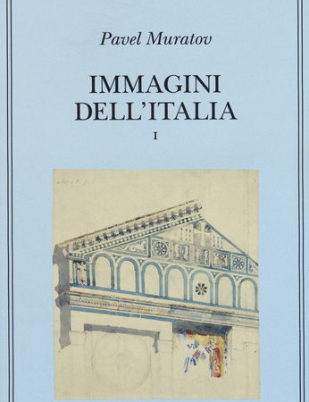 Immagini dell'Italia. Vol. 1: Venezia-Verso Firenze-Firenze-Città toscane