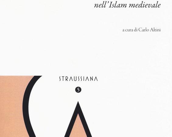 Al-Farabi. La filosofia politica nell'islam medievale
