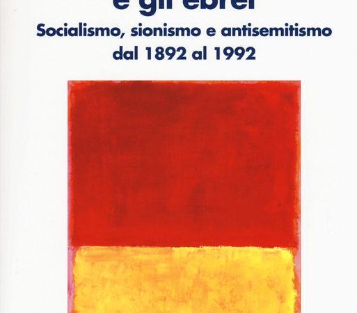 La sinistra italiana e gli ebrei. Socialismo, sionismo e antisemitismo dal 1892 al 1992