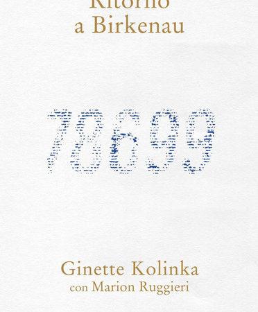 Ritorno a Birkenau