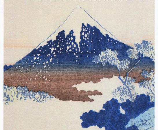 Ascesa al Fujiyama. Ediz. Illustrata