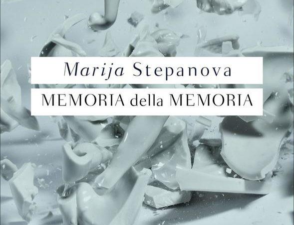 Memoria della memoria