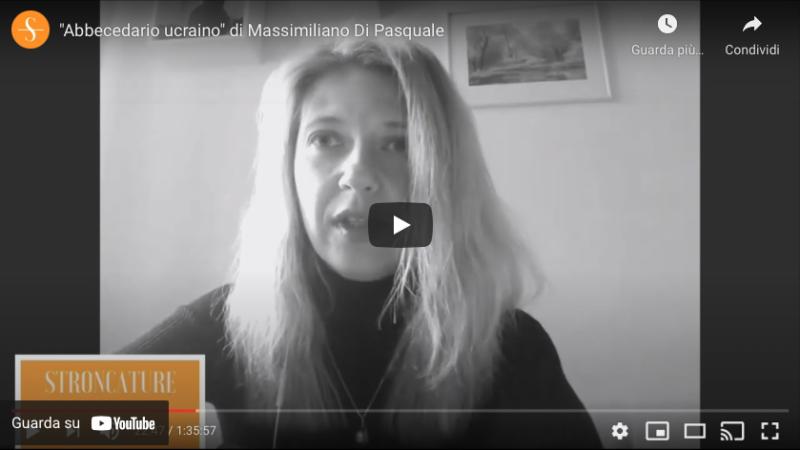 """""""Abbecedario ucraino"""" di Massimiliano Di Pasquale"""